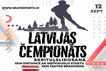 Latvijas Čempionāts 5km distancē